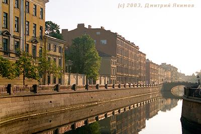 Канал Грибоедова. Мой бывший дом.