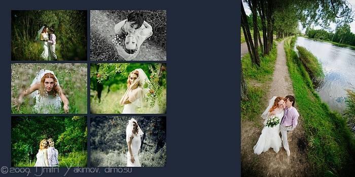 Раннее бронирование свадебного фотографа