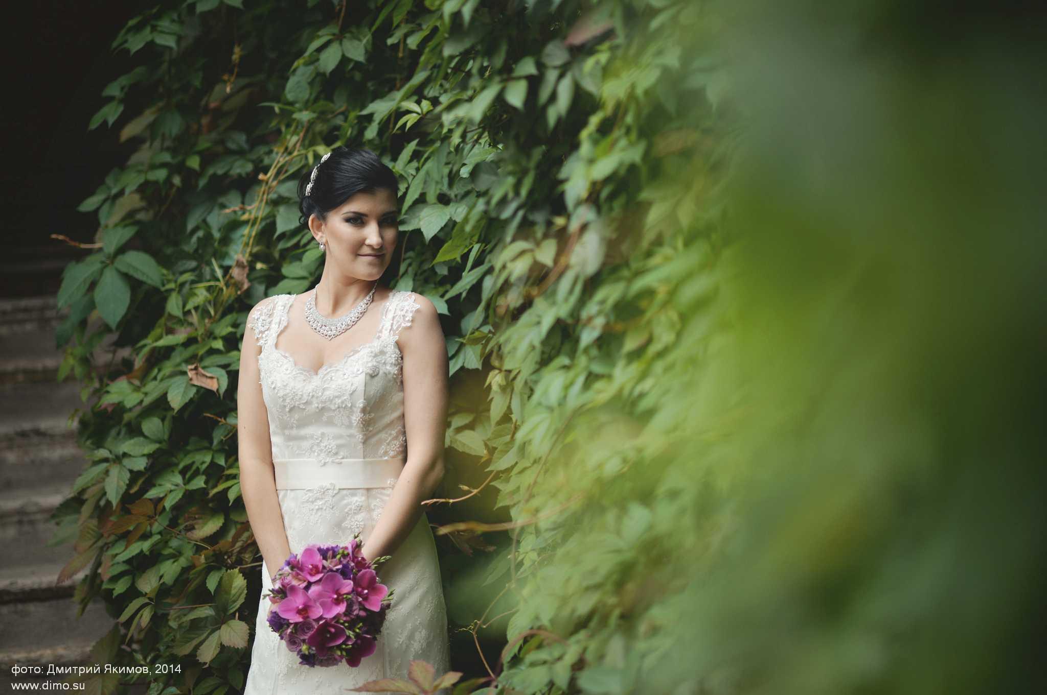 Элегантная и красивая невеста