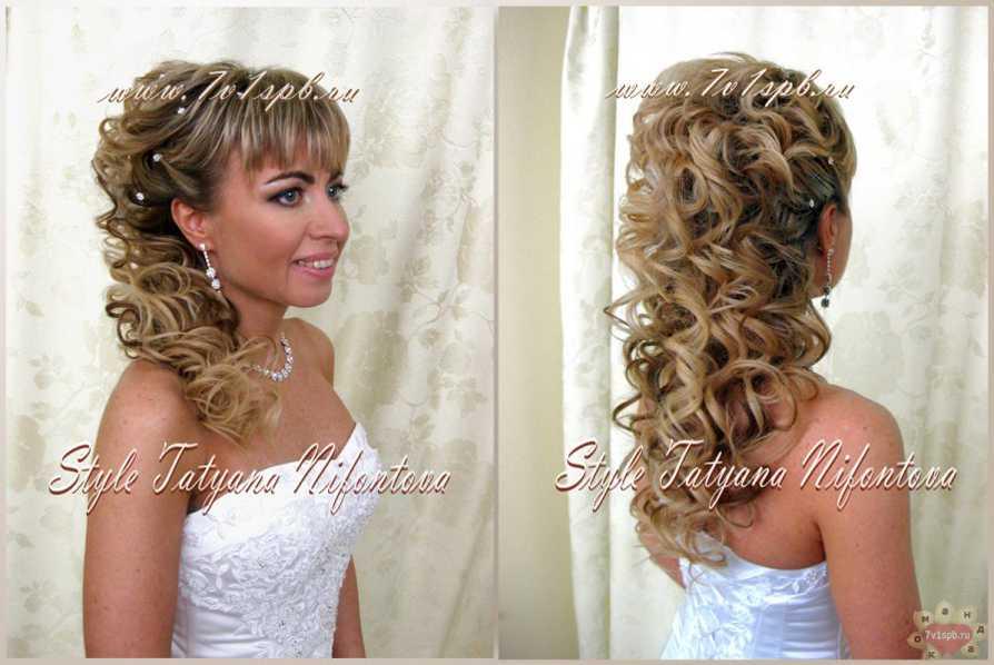 Прически для гостей на свадьбу на длинные волосы с
