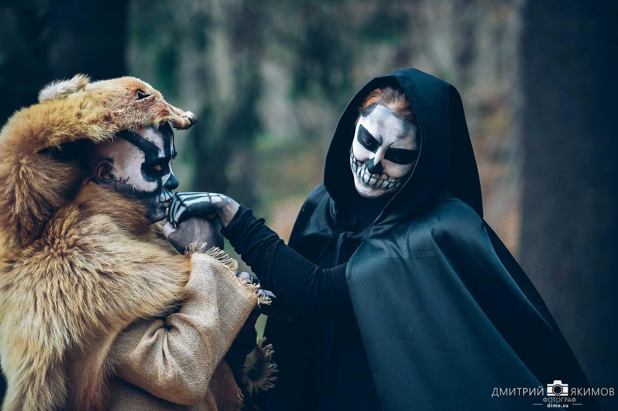 Влюблённые в макияже черепов