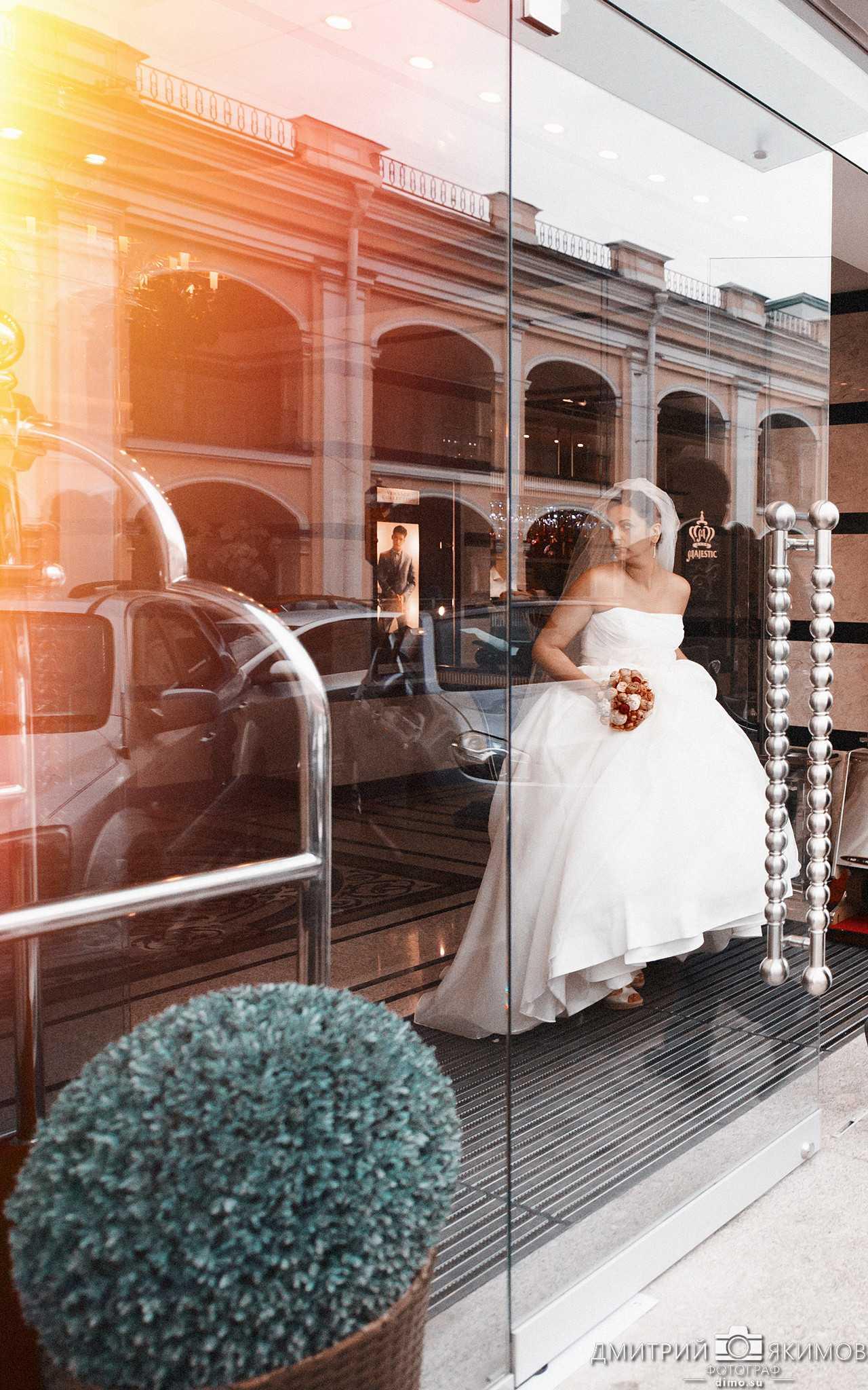 Невеста на Садовой улице