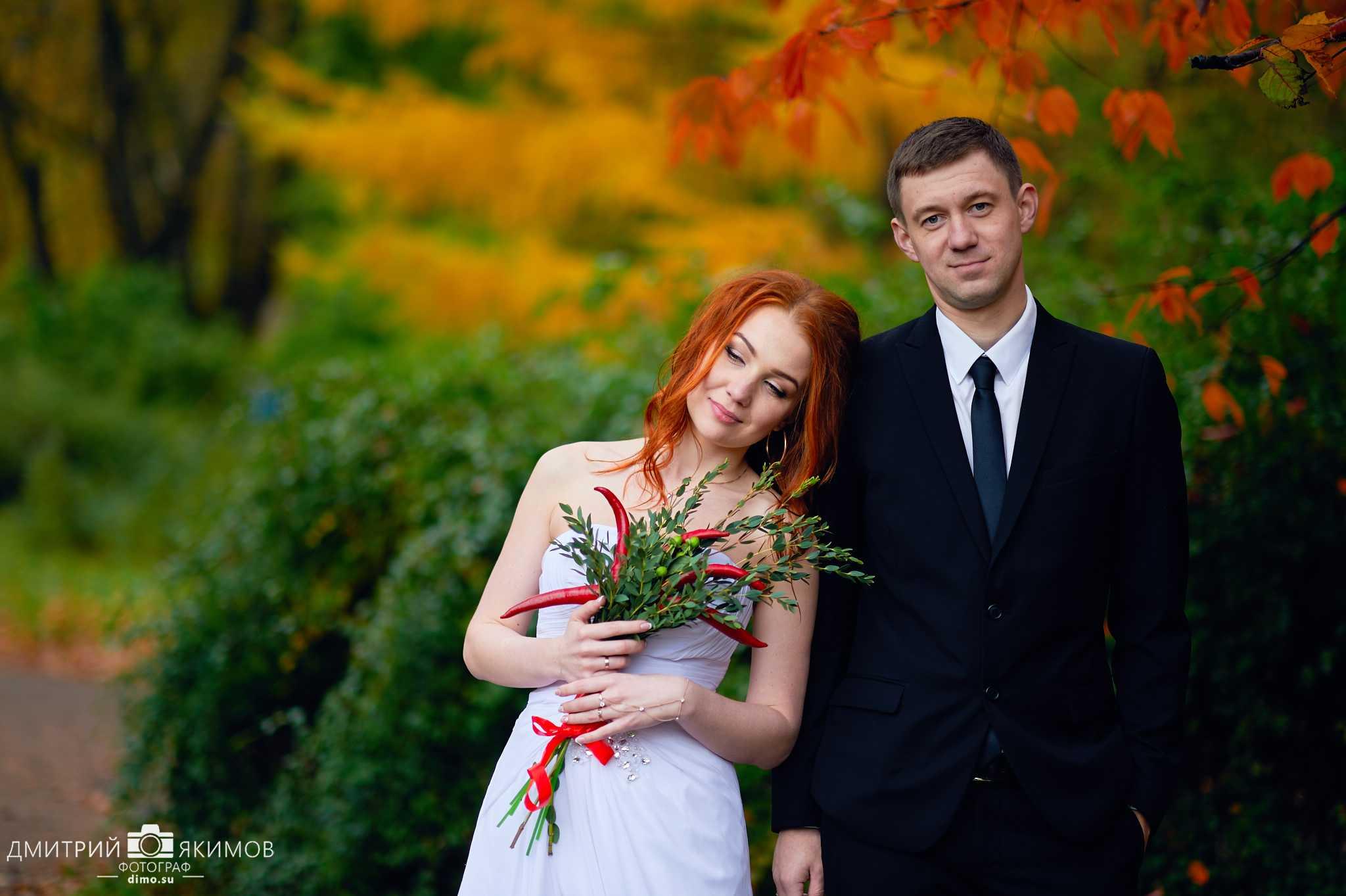 осенняя свадьба фотосессия